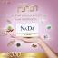 Nada ณาดา สมุนไพรลดน้ำหนัก thumbnail 9