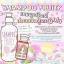 Shampoo Fruity 500 ml. แชมพู ฟรุ๊ตตี้ ให้เส้นผมสุขภาพดี thumbnail 8