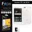 Focus ฟิล์มกระจกนิรภัย Huawei P9 Lite กันรอยนิ้วมือติดเองได้ง่ายๆ thumbnail 1