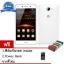 Huawei Y5II (Y52) 4G-LTE (White) แถมฟิล์มกันรอย,PowerBank thumbnail 1