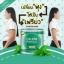 Chlorophyll 200 g. คลอโรฟิลล์ กลิ่นมิ้นต์ ขจัดสารพิษ ร่างกายสดชื่น ผิวพรรณสดใส thumbnail 7
