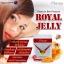 Ausway Royal Jelly 6% 10-HDA 1,600 mg. ออสเวย์ นมผึ้งบริสุทธิ์ thumbnail 4