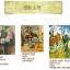 ผ้าสักหลาดเกาหลี ลายภาพวาด pelteuji size 1mm (Pre-order) ขนาด 45x30 cm thumbnail 11
