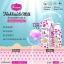 Hokkaido Milk & Ginger Milk Nano Lotion by Faii Cawaii 300 ml. โลชั่นน้ำนมขิง ฮอกไกโด thumbnail 9