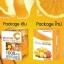 Spring Vitamin C All In One 1,300 mg. สปริง วิตามิน ซี ออล อิน วัน thumbnail 3