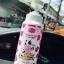 Hokkaido Milk & Ginger Milk Nano Lotion by Faii Cawaii 300 ml. โลชั่นน้ำนมขิง ฮอกไกโด thumbnail 3