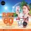 Cherry Kiss Sunscreen (C-kiss) 10 g. เชอร์รี่ คิส ซันสกรีน กันแดดหน้าเนียน thumbnail 6