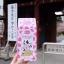 Hokkaido Milk & Ginger Milk Nano Lotion by Faii Cawaii 300 ml. โลชั่นน้ำนมขิง ฮอกไกโด thumbnail 1
