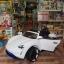 รถแบตเตอรี่เด็ก รุ่น LN5850 ทรงสปอร์ต thumbnail 4