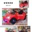 รถแบตเตอรี่รุ่น LN666 ทรงสปอร์ต thumbnail 1