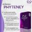 Phyteney ไฟทินี่ อาหารเสริมลดน้ำหนัก กระชับสัดส่วน thumbnail 5