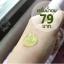 Mini Matcha Serum by Baicha Skincare 10 ml. เซรั่มน้ำตบมัทฉะ thumbnail 13