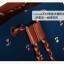 """กระเป๋าเป้สะพาย ยี่ห้อ Superlover สไตส์ญี่ปุ่น มีช่องใส่ Notebook14"""" สีน้ำเงินดอกไม้ (Pre-Order) thumbnail 20"""