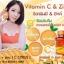 The Health C-1000 mg. Vitamin Citrus & Zinc วิตามินซี แอนด์ ซิงค์ ขาวใส ไร้สิว thumbnail 2