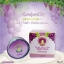 Phyto Cell Tech Grape Cream by K&K 15 g. ครีมองุ่นหน้าใส (แบบกระปุกแยก) thumbnail 1