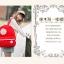 กระเป๋าเป้สะพาย ยี่ห้อ Superlover หญิงญี่ปุ่น มีช่องใส่ note book ได้ค่ะมี 2 สี แดง ครีม (Pre-Order) thumbnail 5