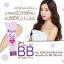 Babalah Aqua Pore BB 10 ml. บาบาร่า บีบี ซิลิโคน หน้า Wow แบบสาวเกาหลี thumbnail 6