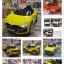 รถแบตเตอรี่ รุ่น LN5880 (ทรง BMW i8 Sport) thumbnail 2