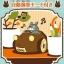 รถมีเสียงเพลง My Neighbor Totoro thumbnail 4