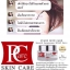 Smooth Silicone Sunscreen by Pcare Skin Care 15 ml. กันแดด ซิลิโคน เกลี่ยง่าย ไม่เป็นคราบ thumbnail 7