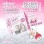 Friends Pure Collagen Soap by Fonn Fonn 80 g. เฟรนด์ เพียวคอลลาเจนโซฟ สบู่เทพ ฟอกผิวขาว thumbnail 1