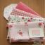 ผ้าคอตต้อนเกาหลีจัดเซต pink Chevy four kinds ขนาด 27.5x45cm จำนวน 4 ชิ้น thumbnail 2