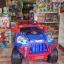 รถแบตเตอรี่เด็กทรงจิ๊ป รุ่น LN-1314 thumbnail 2
