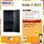 """Nokia 5 2017 5.2"""" (RAM2GB+ROM16GB) แถมPowerBank+ไม้เซลฟี่ thumbnail 1"""