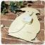 กล่องเพลงไม้ติดผนัง My Neighbor Totoro thumbnail 3