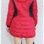 ((ขายแล้วครับ))((คุณPumpuiจองครับ))ca-2615 เสื้อโค้ทกันหนาวผ้าร่มสีแดง รอบอก38 thumbnail 2