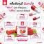 Vivi วา-บีนี อาหารเสริมลดน้ำหนัก thumbnail 9