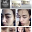 MJ Plus Feel the Difference Miracle Just for Skin 30 ml. ที่สุดของความขาวใส บอกลาฝ้า กระ thumbnail 11