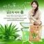 Aloe Vera 80% Soap by Sabu 100 g. สบู่อโลเวร่า ผดผื่นหาย สิวหาย ผิวแพ้ง่ายใช้ได้ thumbnail 9