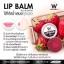 Lip Balm by Wink White 10 g. ลิปบาล์ม วิงค์ไวท์ ลิปปากชมพู thumbnail 9