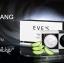 Eve's Yin Yang Duo Soap อีฟ สบู่หยินหยาง thumbnail 1