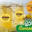 Lemon Collagen เลมอน คอลลาเจน ผิวกระจ่างใส เนียนนุ่ม ชุ่มชื้น thumbnail 4