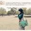 กระเป๋าสะพายยี่ห้อ Super Lover สไตล์ญี่ปุ่นลายสีขาวเขียว (Pre-Order) thumbnail 3