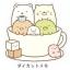 กล่องกระดาษเมโม Sumikko Gurashi (ถ้วยกาแฟ) thumbnail 3