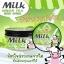 Milk Green Tea Body Scrub 250 g. มิลค์ กรีน ที บอดี้ สครับ สครับนมชาเขียว thumbnail 1