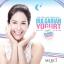 Merci Bulgarian Yogurt Whitening Cream Mask 30 g. เมอร์ซี่ บัลแกเรียน โยเกิร์ต มาส์ค thumbnail 3