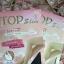 Top Slim Support รุ่น Spider ทอป สลิม ซัพพอร์ท ถุงน่องขาเรียวแบบบาง ฉีกไม่ขาด ตัดไม่รัน thumbnail 3