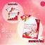 Bunny White Collagen Peptide 150,000 mg. by พลอย พลอยพรรณ บันนี่ ไวท์ คอลลาเจน เปปไทด์ สูตรพรีเมี่ยม thumbnail 6