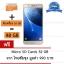 Samsung Galaxy J7 Ver2 (2016) แถมเมม 32GB