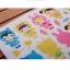 ผ้าสักหลาดเกาหลี Raincoat size 1mm ขนาด 45x30 cm/ชิ้น (Pre-order) thumbnail 2