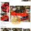 รถแบตเตอรี่ รุ่น LN5880 (ทรง BMW i8 Sport) thumbnail 3
