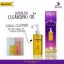 Babalah Cleansing Oil 70 ml. บาบาร่า เคลนซิ่ง ออยล์ ออยล์ทำความสะอาดเครื่องสำอาง thumbnail 5
