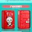 Panda Collagen Eye Mask by Liceko มาส์คใต้ตาคอลลาเจน แพนด้า Liceko – กล่องแดง thumbnail 7