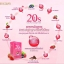 Beautina 20s Colly Plus Collagen Q10 บิวติน่า อาหารผิว สูตร Anti-aging thumbnail 11