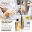 Propolis Serum by Dodee 86 15 ml. โพรพอลิส เซรั่ม เซรั่มน้ำลายผึ้ง thumbnail 18