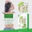 Green Coff กรีน คอฟ อาหารเสริมลดน้ำหนัก thumbnail 4